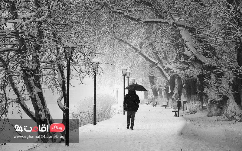 درمان سرمازدگی در طبیعت گردی
