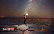 دریاچه نمک خور اصفهان
