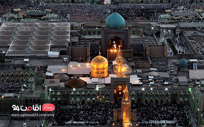 اقامت در مشهد