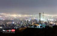 تفریح در بام تهران