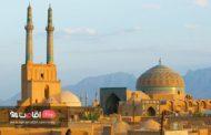 بزرگترین مناره دنیا، مسجد جامع یزد