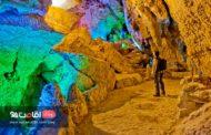 غار نخجیر دلیجان