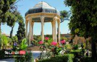 در سفر به شیراز چه کارهایی انجام دهیم؟