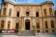 آشنایی با موزه آبگینه تهران