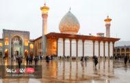 شاهچراغ شیراز