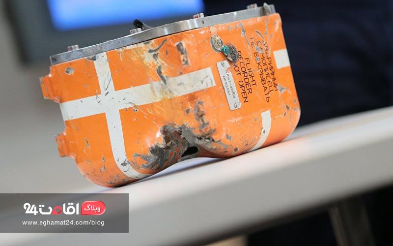 همه چیز درباره جعبه سیاه هواپیما