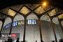 مجموعه تئاتر شهر تهران، آمیخته ای از هنر و نوستالژی