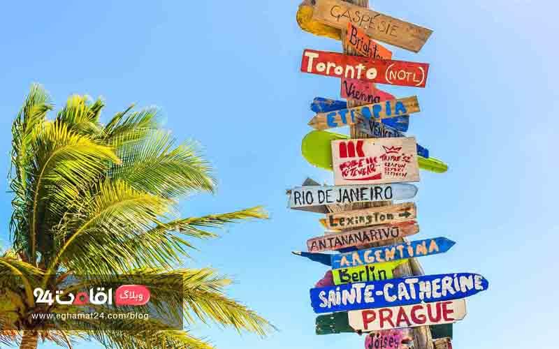 انتخاب مقصد سفر