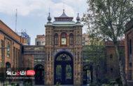 سر در باغ ملی، کهن ترین نماد تهران