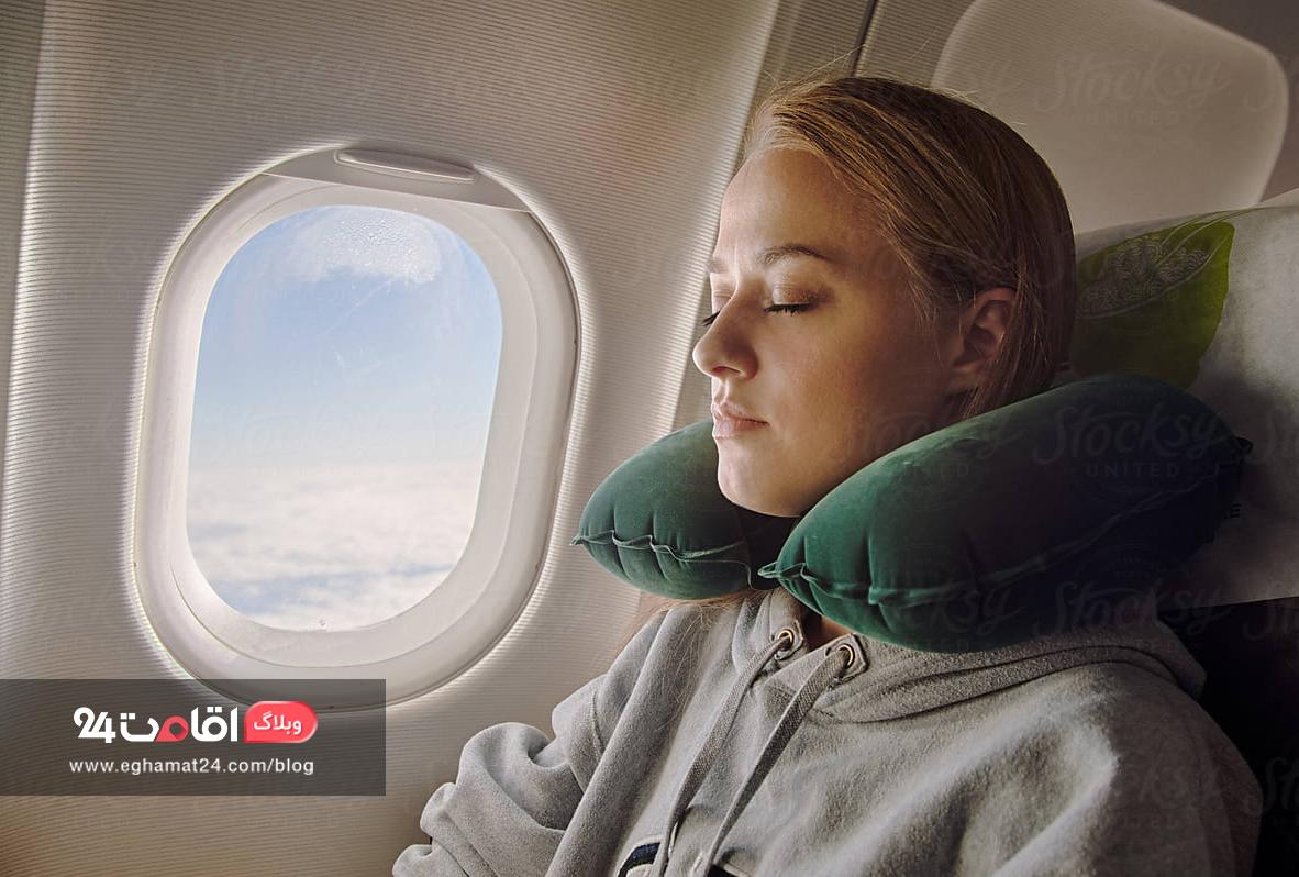 خواب در سفرهای هوایی
