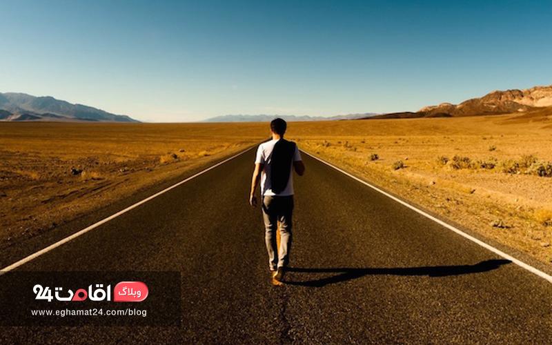خودشناسی و سفر