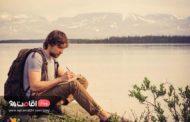 سفرنامه نویسی، اشتراک گذاری لذت سفر از گذشته تا به امروز