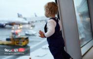 سفر هوایی با کودک، پیش بینی ها و الزامات
