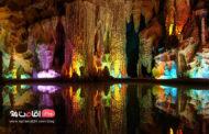 10 غار ایران، هیجان و ماجراجویی در اعماق زمین