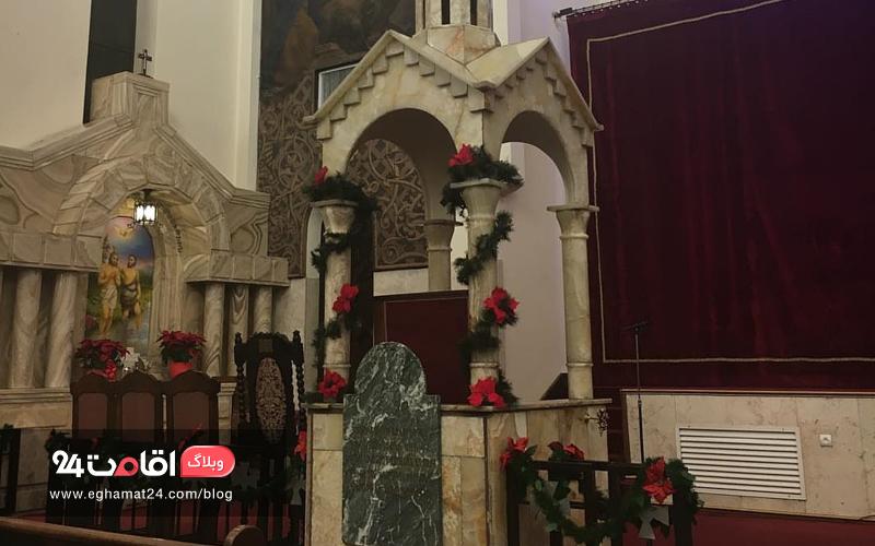 محراب کلیسا سنت سرکیس