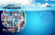 زباله پلاستیکی ؛ چگونه با این دشمن محیط زیست مقابله کنیم؟