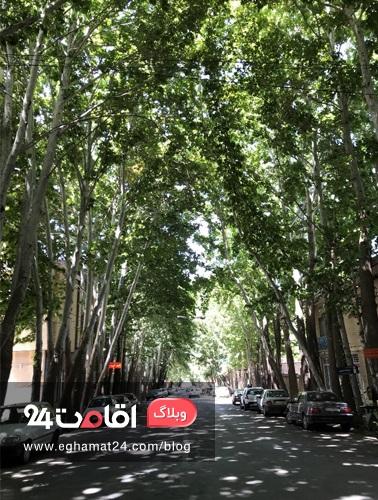 شهر خوانسار