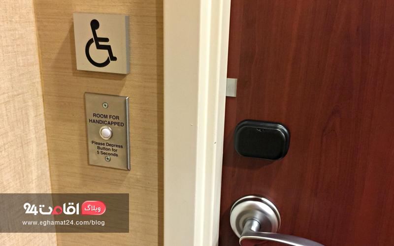 معلولین در هتل
