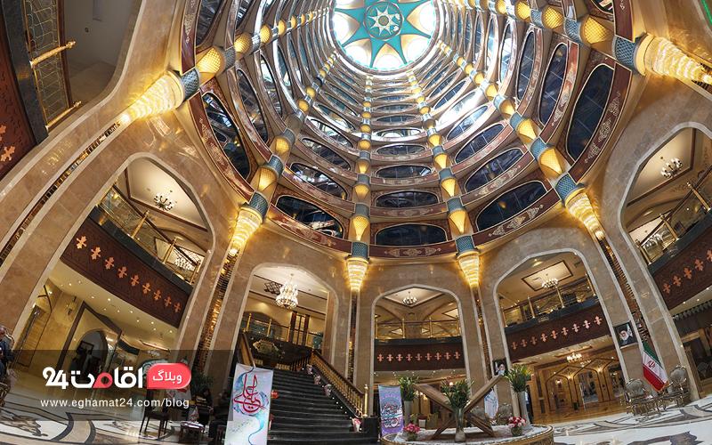 از بهترین هتل های مشهد