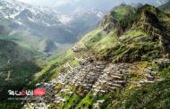 اورامان ، هزار ماسوله کردستان در دل رشته کوه های زاگرس