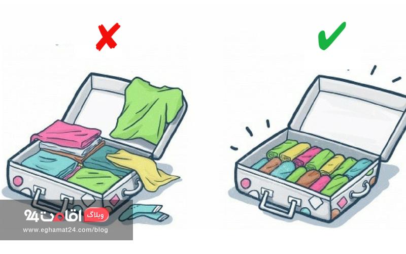 لباس های خود را لوله کنید