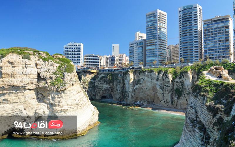 Beirut-بیروت