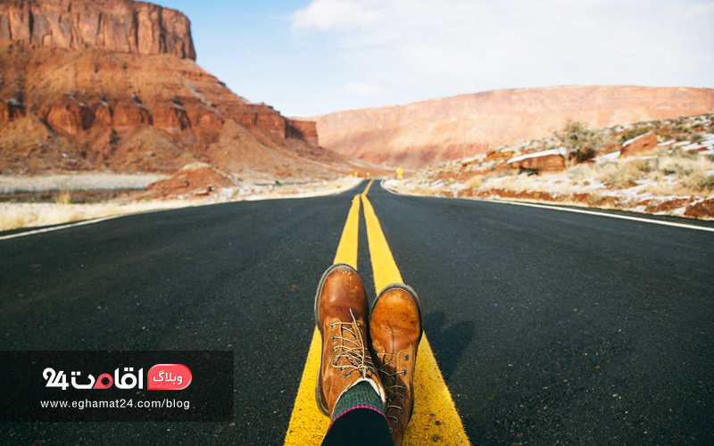 برنامه ریزی منعطف - سفر جاده ای