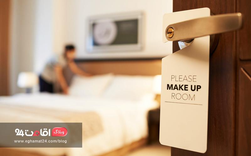 بیش از حد مقرر در اتاق هتل نمانید