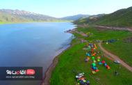 دریاچه نئور، آرامشی در دل کوهستان