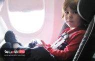 برای اولین سفر هوایی خود، چه نکاتی را باید بدانیم؟