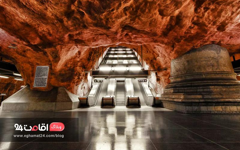 Rådhuset Metro Station - مناظر سورئال