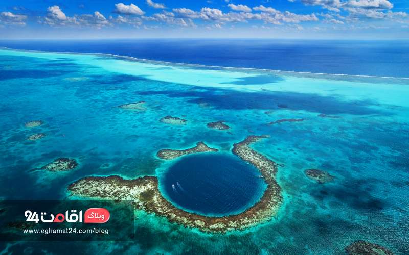 The Great Blue Hole - مناظر سورئال