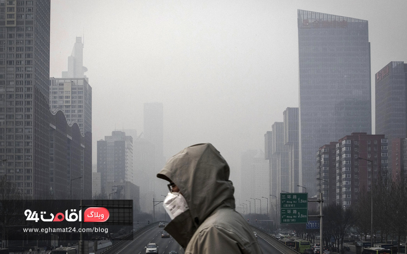 آلودگی هوا و سفر، چگونه خود را در سفر به شهرهای آلوده آماده کنیم؟