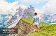 انواع سفر چه هستند و چگونه بفهمیم چطور سفری را میپسندیم؟