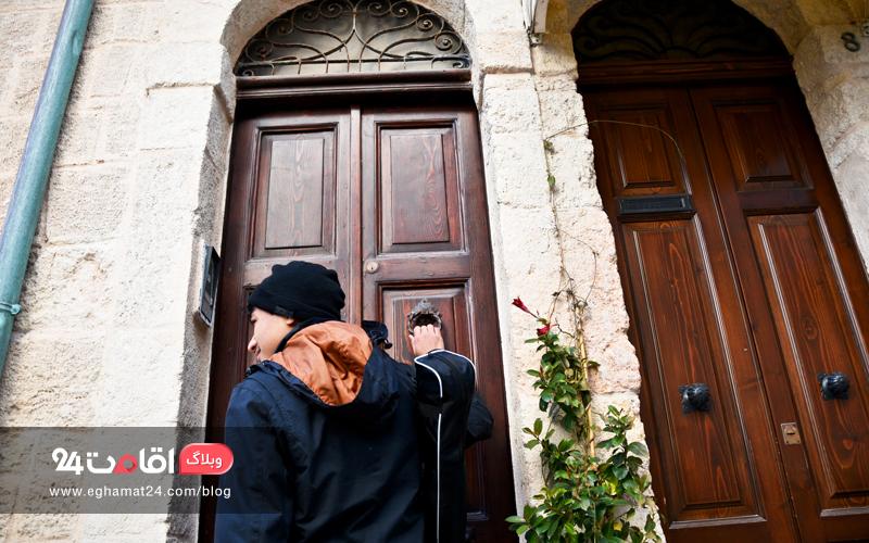 تبادل خانه - اقامت رایگان
