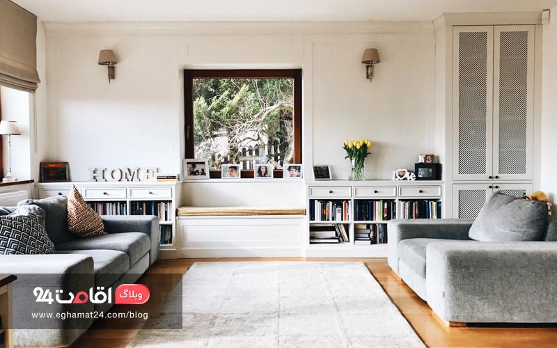 خانه داری - اقامت رایگان