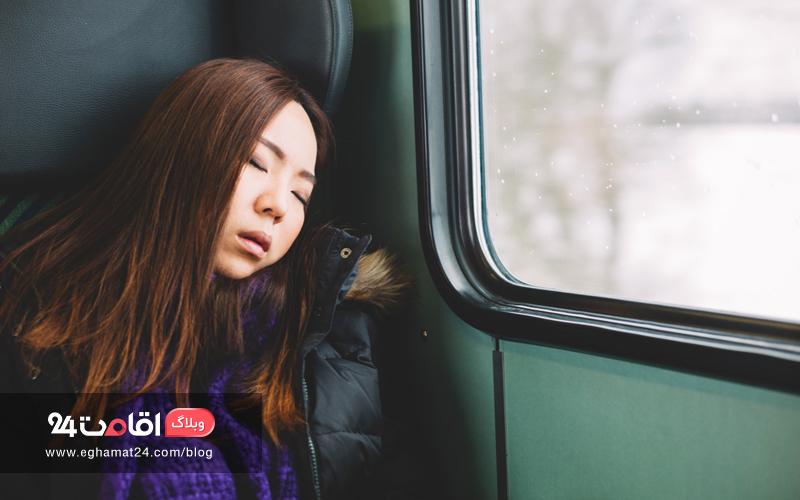 خوابیدن در وسایل حمل و نقل در راه - اقامت رایگان