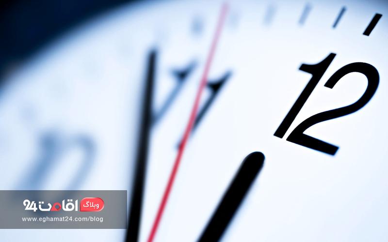 زمانبندی درست - سفر بهتر