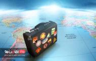 چک لیست ملزومات و موارد مهم برای سفر خارجی