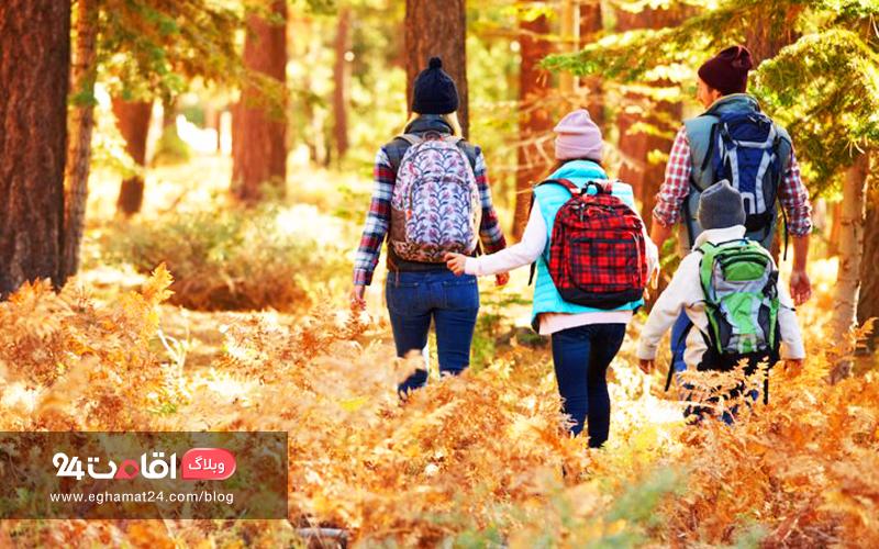 سفر پاییز