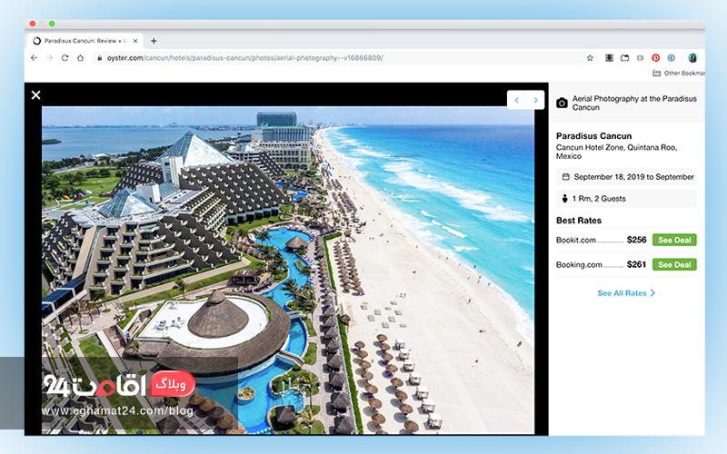 عکسهای هتل فوتوشاپ شده اند! - رزرو هتل آنلاین