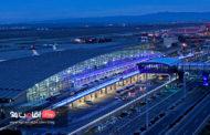 فرودگاه بین المللی، شاهراه ورود گردشگران به ایران