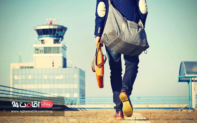 لباس سفر