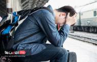 عواملی که سبب میشود از انتخاب سفر ارزان پشیمان شوید!