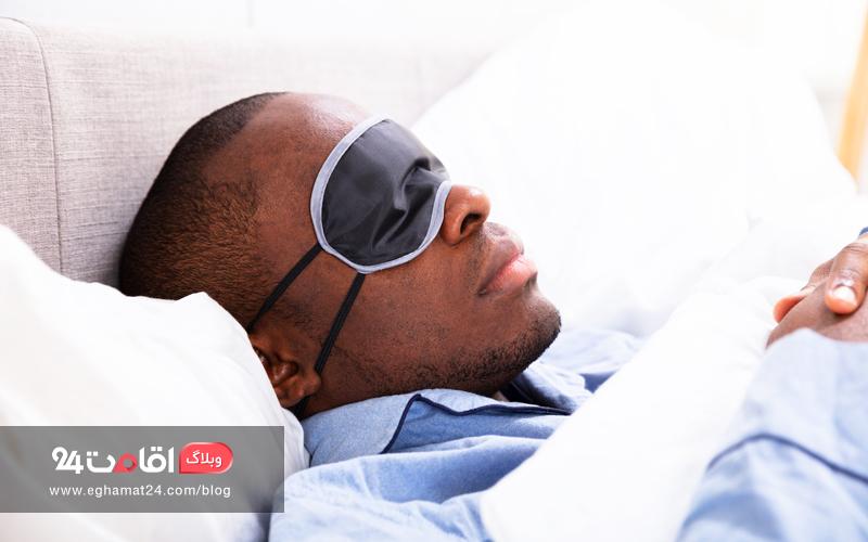 چشم بند خواب - خواب راحت در هتل