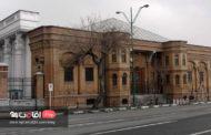 میدان بهارستان تهران، مروری بر تاریخ ایران