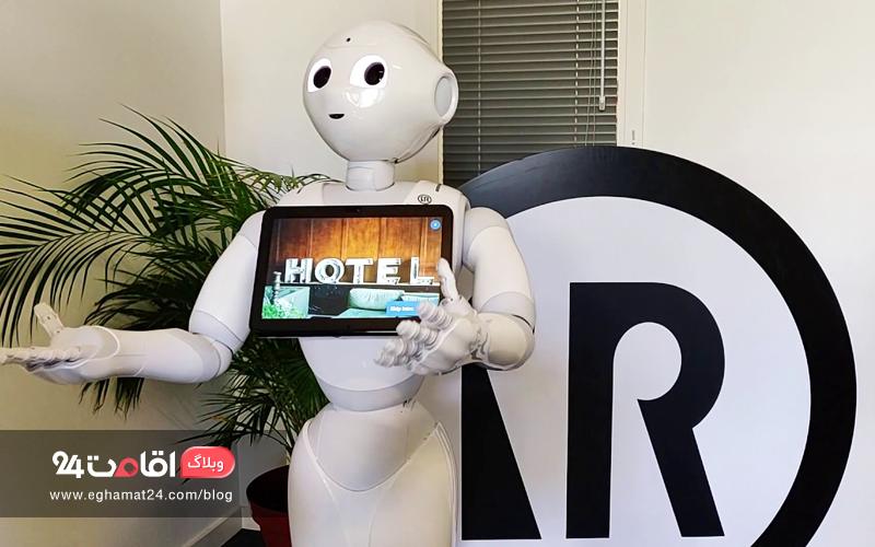 pepper روبات هوشمند هتل