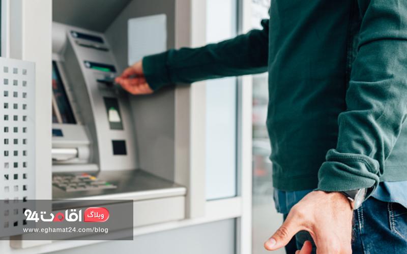 امنیت پول در عابربانک ATM