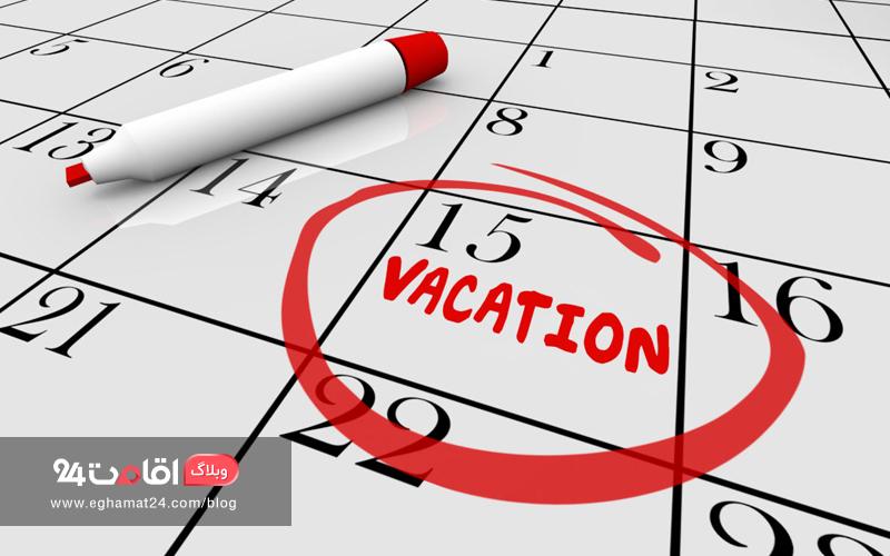 انعطاف پذیری زمانی - اشتباهات برنامه سفر