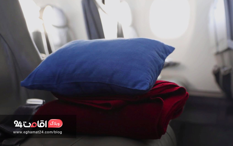 بالش و پتو - خواب در هواپیما